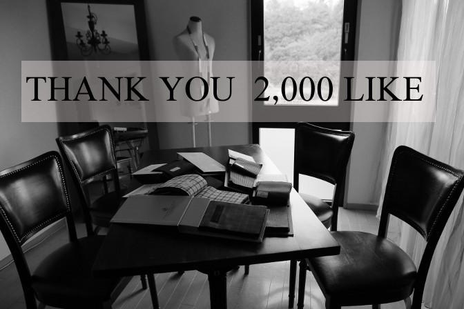 2000like Fecebookページ 2,000いいねを突破