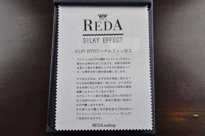 DSC0020-3 2018AW 生地バンチ入荷   「REDA-SILKY EFFECT-」 名古屋の完全予約制オーダースーツ専門店DEFFERT