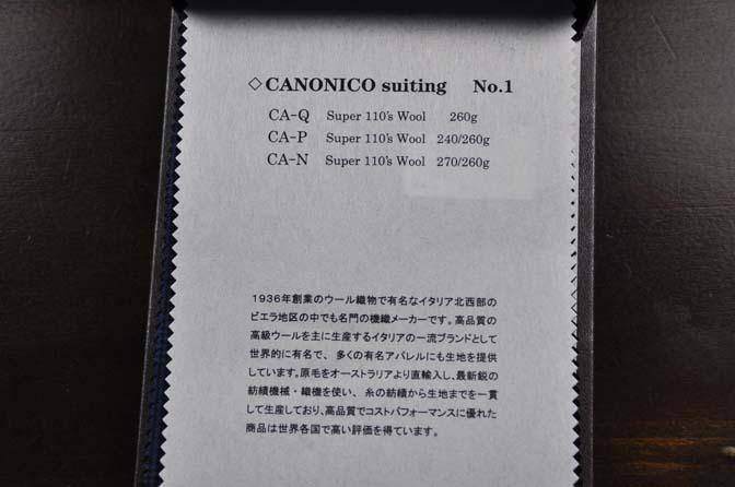 DSC0055-3 2018AW 生地バンチ入荷  「CANONICO」H1 名古屋の完全予約制オーダースーツ専門店DEFFERT