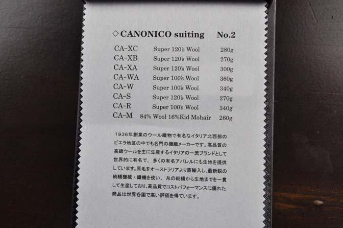 DSC0062-5 2018AW 生地バンチ入荷  「CANONICO」H2 名古屋の完全予約制オーダースーツ専門店DEFFERT