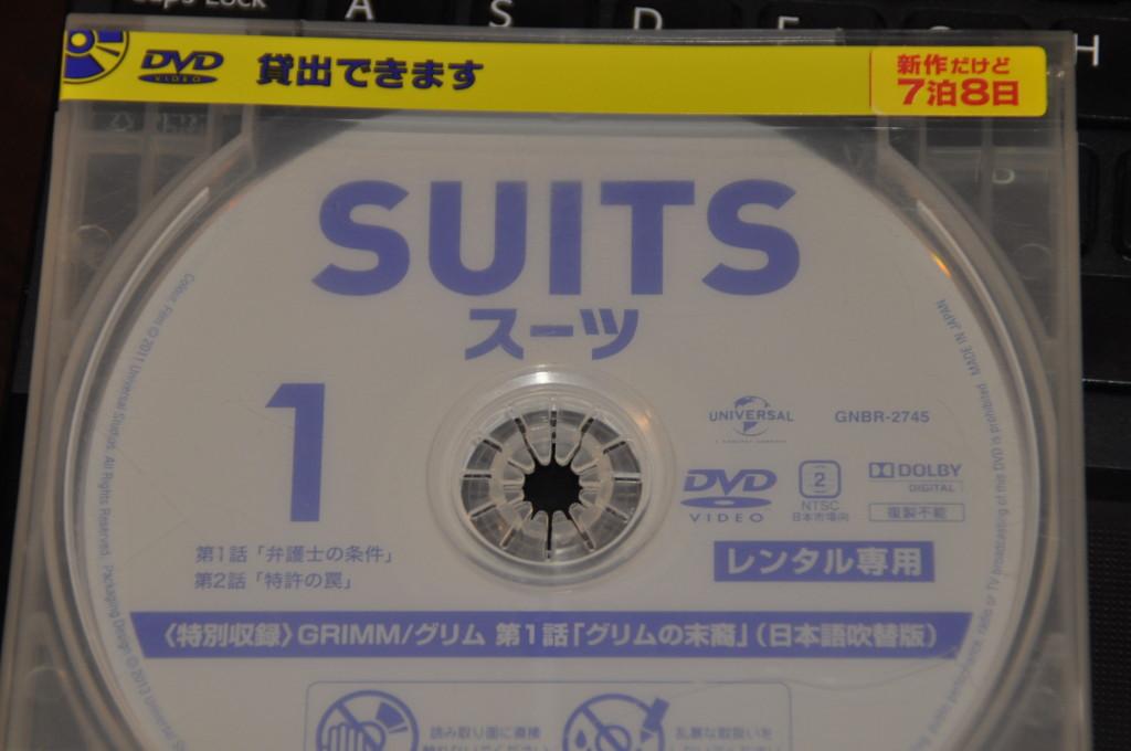 DSC0240-1024x680 ドラマ:SUITS レンタル