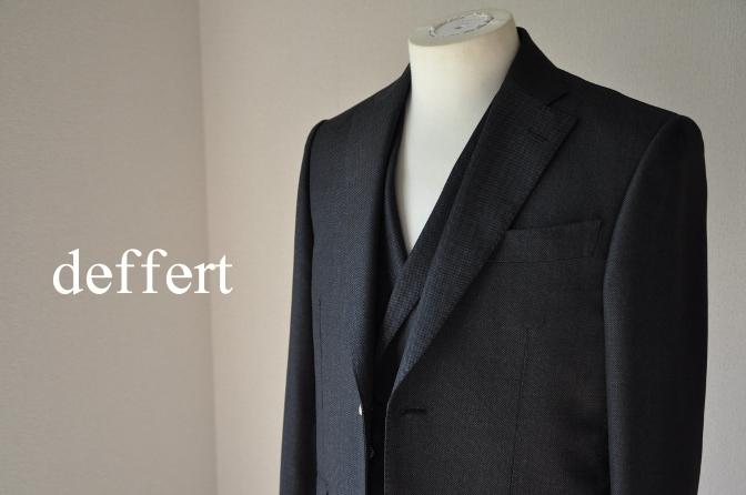 DSC02571 お客様のスーツの紹介- BIELLESI グレーバーズアイ スリーピース- 名古屋の完全予約制オーダースーツ専門店DEFFERT