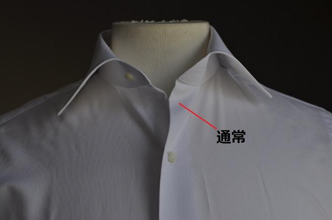 DSC0552 クールビスのノータイスタイルにYシャツのこんな衿はいかがでしょう?