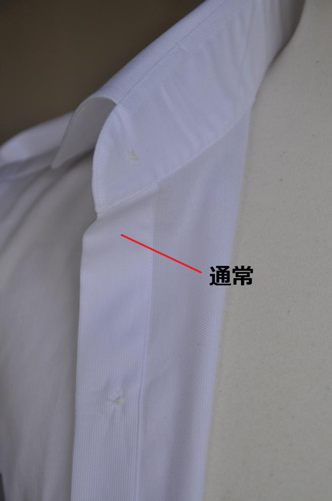 DSC05571 クールビスのノータイスタイルにYシャツのこんな衿はいかがでしょう?