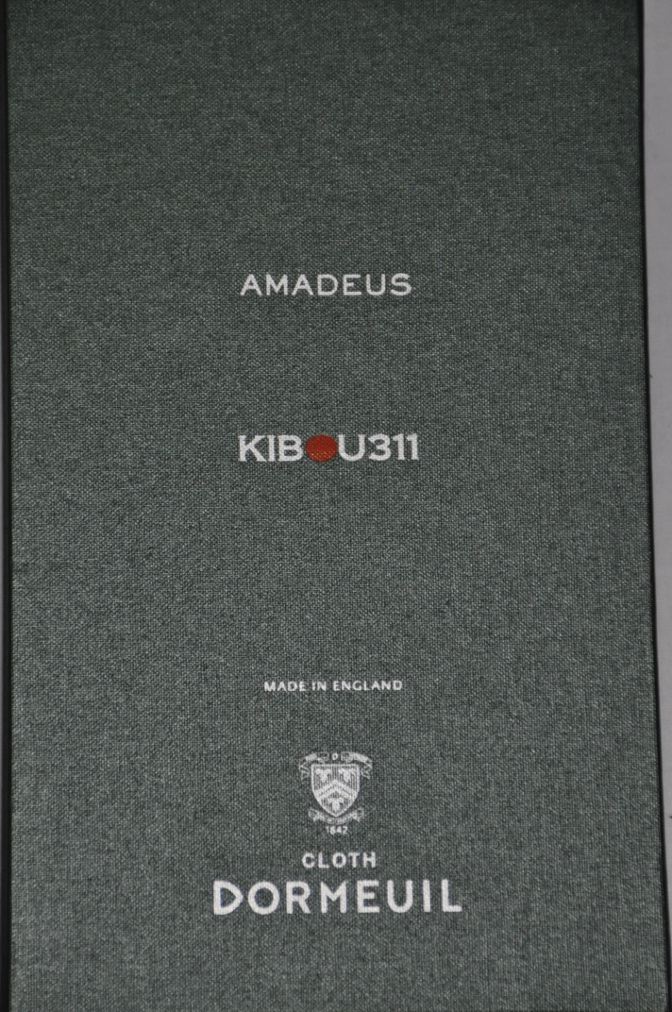DSC11371 DORMEUIL AMADEUS N451 2015AW