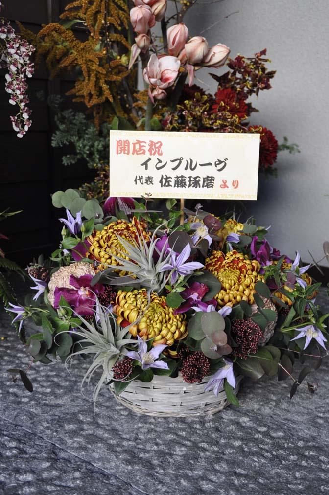 DSC1233-3 たくさんのお祝いをいただきありがとうございます。 名古屋の完全予約制オーダースーツ専門店DEFFERT