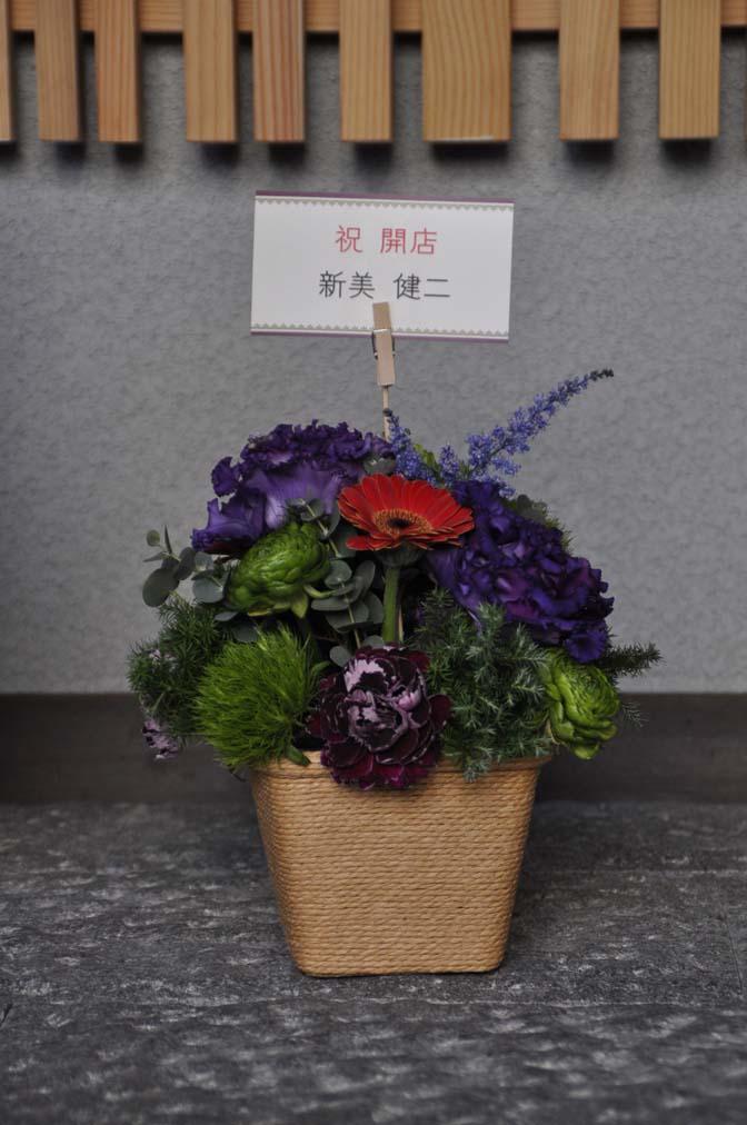 DSC1240-2 たくさんのお祝いをいただきありがとうございます。 名古屋の完全予約制オーダースーツ専門店DEFFERT