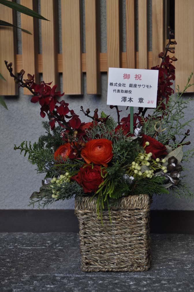 DSC1241-3 たくさんのお祝いをいただきありがとうございます。 名古屋の完全予約制オーダースーツ専門店DEFFERT
