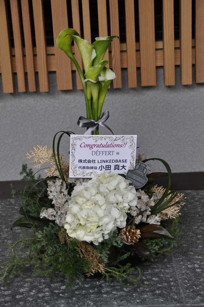 DSC1359-1 たくさんのお祝いをいただきありがとうございます。 名古屋の完全予約制オーダースーツ専門店DEFFERT