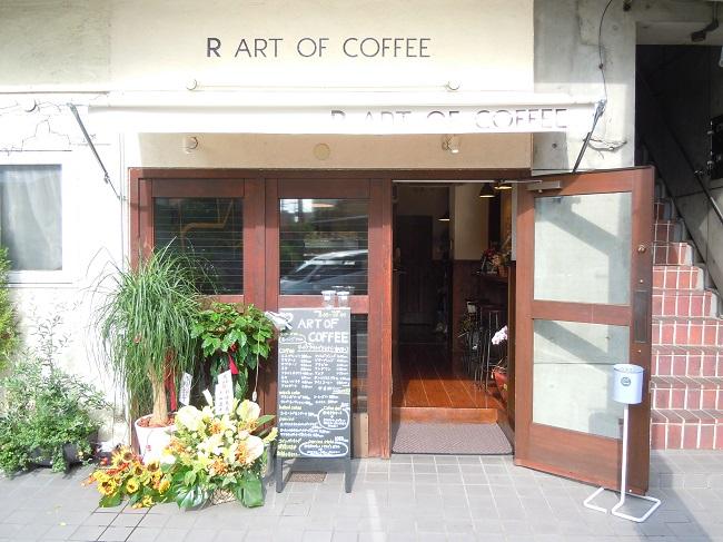DSCN0890s 採寸可能な提携カフェ 名古屋の完全予約制オーダースーツ専門店DEFFERT