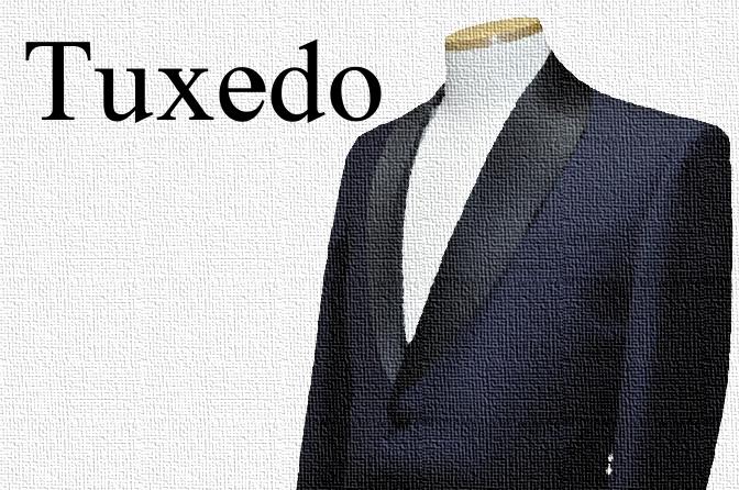Tuxedo オーダータキシードのお問い合わせご注文増えています。