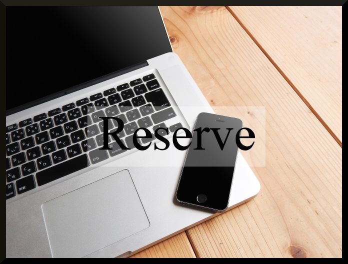 bana_reserve