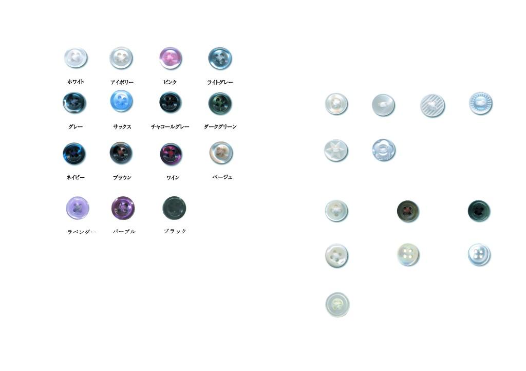 button-1024x722 オーダーYシャツ 名古屋の完全予約制オーダースーツ専門店DEFFERT