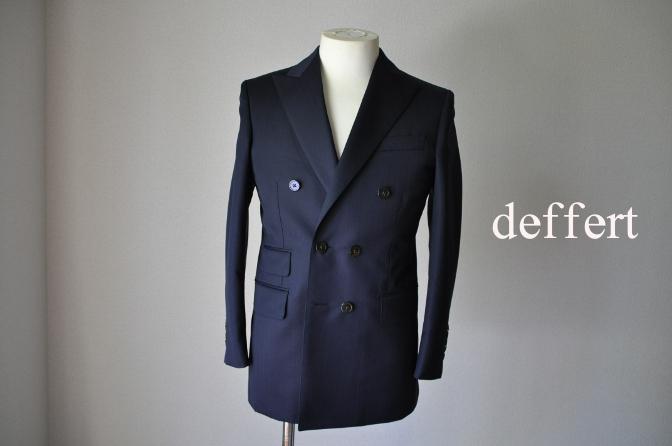 d19 自身のスーツの紹介-御幸毛織 ネイビーヘリンボーン ダブルスーツ-