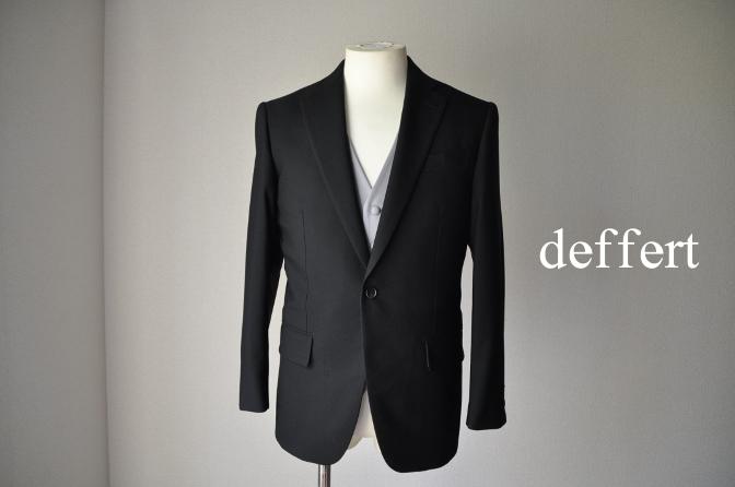 d210 お客様の礼服の紹介-御幸毛織 ブラックスーツ コールパンツ グレーベスト-