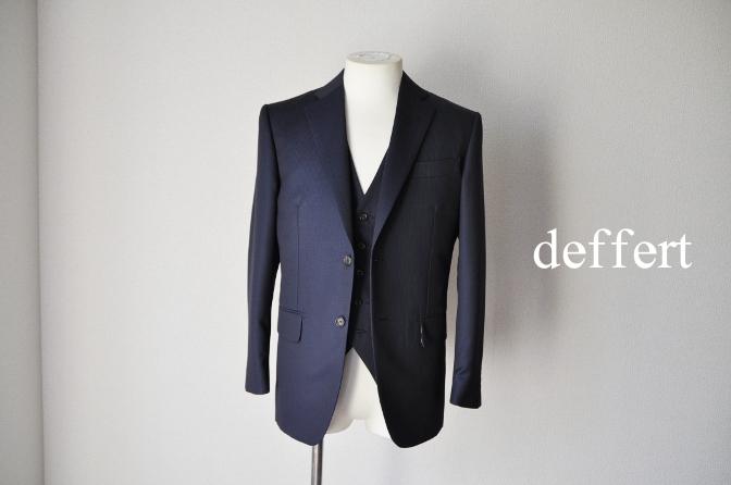 d37 お客様のスーツの紹介-御幸毛織 Box Collection ネイビーストライプ スリーピース-