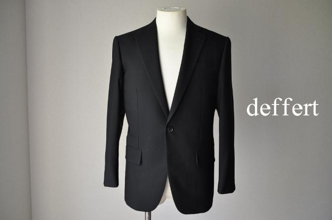 d43 お客様の礼服の紹介-御幸毛織 ブラックスーツ コールパンツ グレーベスト-