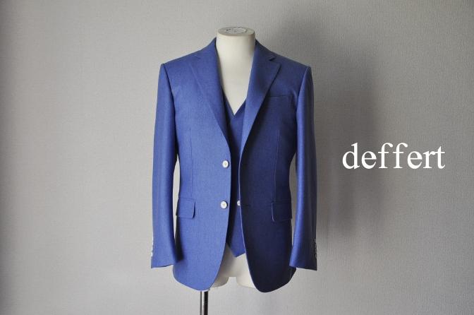 d55 お客様のスーツの紹介-CANONICO ライトブルーフランネル ダブルジレのスリーピース-