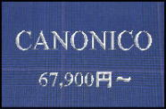 clothcanonico21 取扱い生地