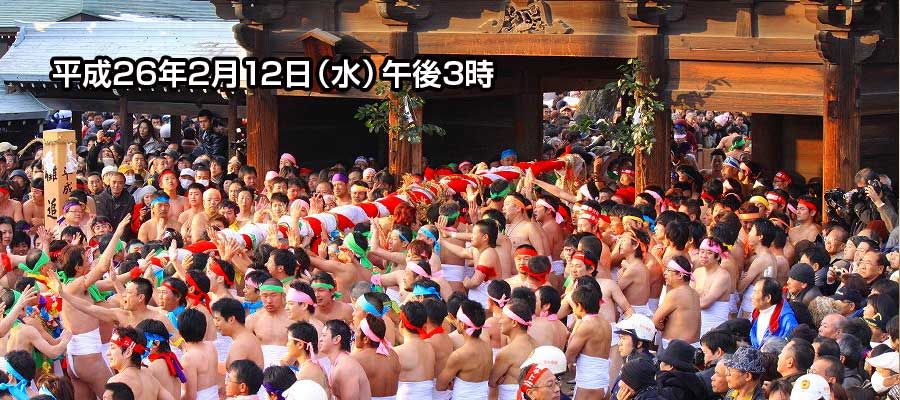 img_hadakamatsuri01 本日はお休みをいただきます。 名古屋の完全予約制オーダースーツ専門店DEFFERT
