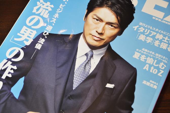 mensex20148 MEN`S EXの表紙 高橋克典さんのネイビースーツ
