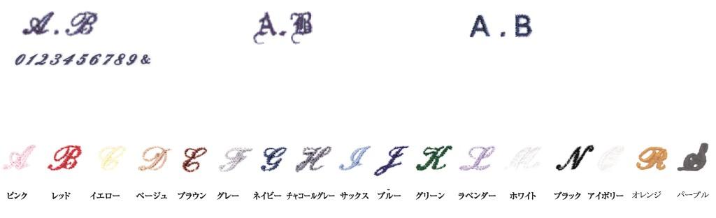 name-1024x312 オーダーYシャツ 名古屋の完全予約制オーダースーツ専門店DEFFERT