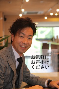 okigaruni 気軽にお声掛けください!!