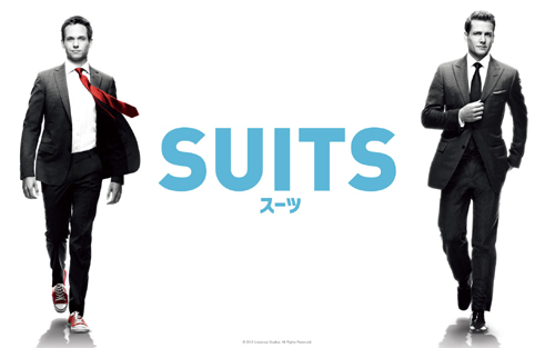 suits ドラマ:SUITS